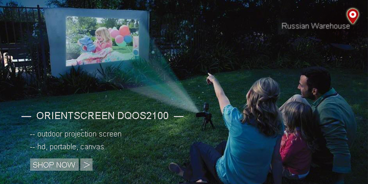 1 OutdoorScreen-DQOS2100