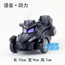 1pc 15cm Alloy police motorcycle Acousto-optic model car desk decoration boy children toy gifts(China)