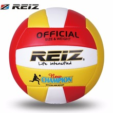REIZ Soft PU Volleyball With Free Gift Net Needle Professional Indoor Outdoor Training Compitition Ball 21CM Official Size 5(China)