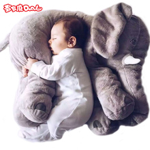 Free Dropshipping 55cm Colorful Giant Elephant Stuffed Animal Toy Animal Shape Pillow Baby Toys For Baby girls Christmas gift(China)