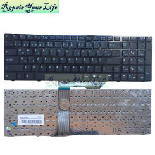 Repair You Life Laptop Keyboard for MSI GE60 GE70 GP60 GP70 CR61 CX61 GX60 CX70 TR layout keyboard P/N: V139922CK1(China)