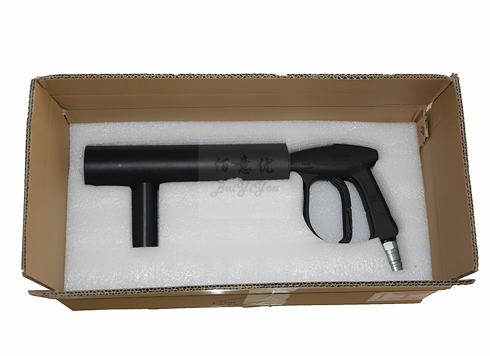Co2 Gun23
