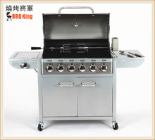 Exported to Germany high quality lava rock portable outdoor bbq grill machine vertical barbecue machine with wheels
