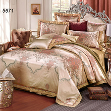 Camel color silk bed linens jacquard embroidary silk bedding set satin cotton duvet cover bed sheet pillowcases hot sale 5671