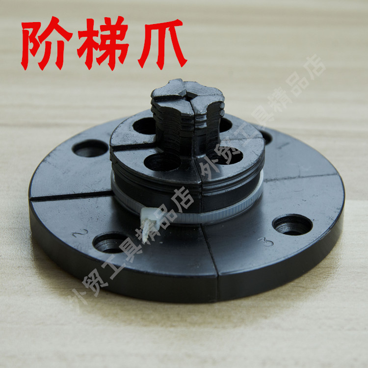 Step Jaws to Suit 4inch Wood Chuck<br><br>Aliexpress