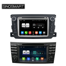 SINOSMART 2 din Android 6.0 2G RAM 8 Core Android 7.1 1G RAM Car DVD GPS Navigation Player for Benz Smart/E-Class W211 2002-2012