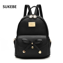 2017 New Women Backpack PU Leather Lady Fashion Backbags Cute School Bags For Teenager Girls Packbag(China)