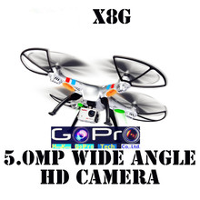 Free shipping Quadcopter X8G 50CM Big Drone RC Helicopter with 5MP Wide Angle Camera RTF Vs X101 QR x350 V686(China)