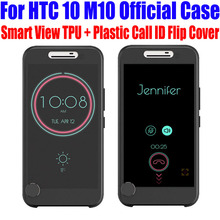 For HTC 10 M10 Case Official TPU + Plastic Call ID Smart ICE View Flip Cover For HTC 10 LIFESTYLE + Screen Protector M102(China)