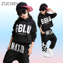 2017 Fashion Children Jazz Dance Clothing Boys Girls Street Dance Hip Hop Dance Costumes Kids Performance Clothes Sets YL470(China)