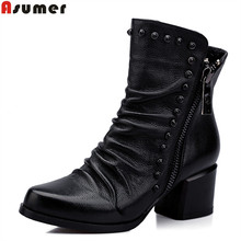 ASUMER 2017 new high quality full genuine leather boots women shoes rivets round toe thick heels zip autumn winter ankle boots