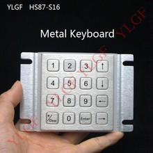 Metal keyboard Up, down, left, right,COM data +USB power supply YLGF HS87-S16 waterproof (IP65), dust, anti violence(China)