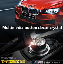 terior Accessories for bmw 1 3 5 series X1 X3 X5 X6 Center console Multimedia button decor crystal stickers cover cap frame(China)