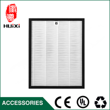 Hot Sale 295*240*30mm Dust Collection HEPA Filter Screen to Clean Air with High Efficiency for AC4025 AC4026 Air Purifier(China)