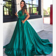 2019 Emerald Green Prom Dresses Fashion V Neck Backless Long Court Train A  Line Evening Dress Party For Women 7777bcc695a8