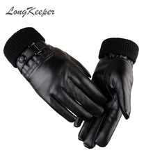 LongKeeper 2017 Autumn Winter Fashion Driving Men Gentlemen Warm Sheepskin Gloves Leather Thinsulate Cashmere Lined mittens(China)