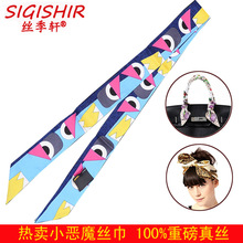 The New 120cm Season Silk Xuan Art Printed Scarf Tied To Big European And American Ladies Hangzhou Package Scarves