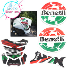 Motorcycle Accessories Carbon Fiber Tank Pad tank Protector Sticker 3M Clear for Benelli bn600 250 bj300 bn 600 bj 300(China)