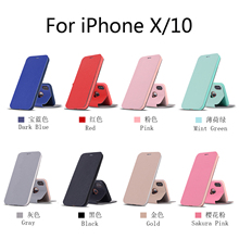 hot 8 color Black pink red blue green gray gold Luxury pattern Leather phone Flip shell Wallet Case For iPhone X(China)