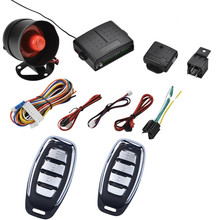 Car Alarm Keyless Entry System Auto Vehicle Central Door Locking Kit with Entry 2 Remote Control Sensor Siren alarme automotivo