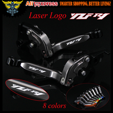 With Logo(YZF R1) Black+Titanium CNC Adjustable Folding Extendable Motorcycle Brake Clutch Levers For Yamaha YZF R1 2002 2003