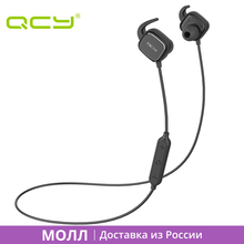 2017 QCY QY12 magnet switch in-ear earphones sports running earbuds wireless bluetooth headset with microphone handsfree calls(China)