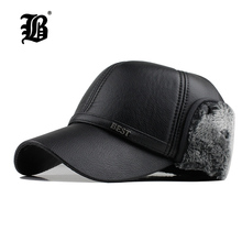 [FLB] Men's Faux Leather baseball cap Russian Winter Warm baseball Hat Cap with Faux fur inside Drop shipping(China)