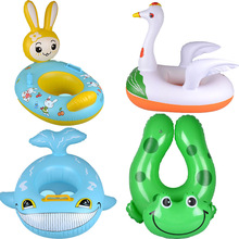 duck big mouth duck elephant frog  Swan Dolphin swim rings baby child Kids Inflatable Baby Toddler Swimming Rings <8 years old