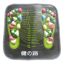 Colorful Plastic Foot Massager Acupuncture Cushion Medial Branch Pad Cobblestone Yoga Stone Mat 35x35cm YF2017
