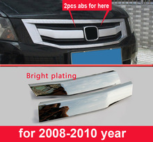 2pcs/set ABS for Honda Accord 2008-2010 front grille trim sticker Bright plating(China)
