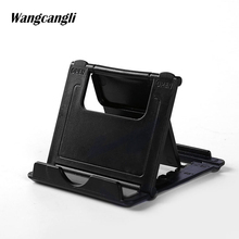 wangcangli for iPhone 6 phone holder for your mobile desktop phone stand for iphone 7 Folding Apply to Mobile phone tablet small