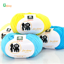 1pc High Grade 100% Cotton Yarn Knitting Crochet Yarn for Knitting Sweater Socks High Tenacity