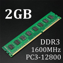 Brand New 2GB Memory RAM DDR3 PC3-12800 1600MHz Desktop PC DIMM Memory RAM 240 pins For AMD System Hight Quality(China)