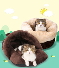 2017 Super Warm Cat Bed pet House Puppy Kennel Shelter for Kitty Rabbit and Nest for Kitten Small Animals Edge With Soft Hair(China)