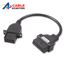 For Volvo 8Pin Cable For Volvo Truck Heavy Duty Diagosis Connector OBD OBD2 Truck Cable Adapter For VOLVO 8 Pin Free Shipping(China)