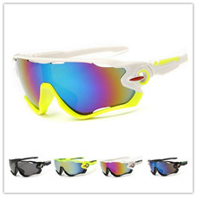 UV400 Cycling Eyewear MTB Bike Bicycle Sports Glasses Protection Men Motorcycle Sunglasses Reflective Explosion-proof Goggles(China)