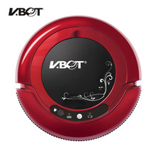 V-BOT T270 Intelligent Sweeping Robots Home Sweeping Mute Automatic Vacuum Cleaner Sweepsuction One Machine 19V Dark red(China)