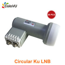 50pcs Circular Twin Ku LNB Dual Output LNB High Gain Good Quality with Waterproof for Digital Satellite Dish hot selling