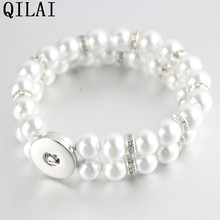 Hot selling white peral bangle  double row snap button bracelet  for 18mm snap button jewelry 10pcs/lot