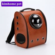 New High Quality Pet Space Backpack Dog Travel Bag Cat front Carrier Bag Mesh Backpack Pet Carrier Double Shouder Backpack MPA79(China)