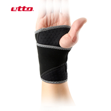1 Piece Etto Sport Wristband Weightlifting Wrist Support Gym Protector Brace Wrist For Baseball Basketball Football Goalkeeper(China)