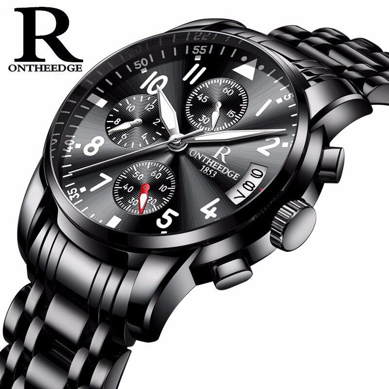 Nueva-moda-de-negocios-de-cuarzo-reloj-hombres-Calendarios-luminoso-relojes-marca-de-lujo-de-acero (1)