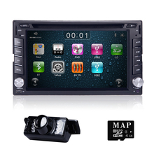 "Navihouse GPS Navigation6.2"" 2 Din Car DVD Player  iPod Radio FM AM  RDS BT iPod  Game DVD USB SD AUXIN HD 1080P 3G SWC VCMD"