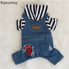 Bigeyedog Dog Clothes for Small Dog Jumpsuit Denim Pants Dog Jeans Pet Hoody Clothing Puppy Costume Chihuahua Clothes