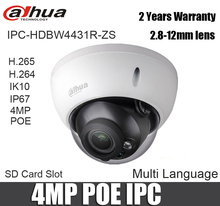 Dahua 4MP dome IP Camera IPC-HDBW4431R-ZS replace IPC-HDBW4300R-Z 2.7mm-12mm lens network camera ir POE cctv camera zoom focus