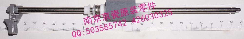 New Original Kyocera PULLEY PAPER FEED ASSY for:M3040 M3540 M3560 M6530cdn P6130cdn TA306ci 406ci<br>