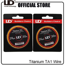 100% Genuine Youde Titanium TA1 Wire 28ga 26ga 30ft 10m/roll only for Titanium temperature control mode UD Ti Wire(China)