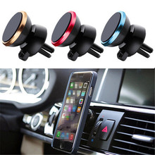 Car Styling Magnetic Sticker Mobile Phone Holder GPS Stand Outlet Air Vent Clip Mount Anti Slip Mat For Renault Mitsubishi Audi(China)