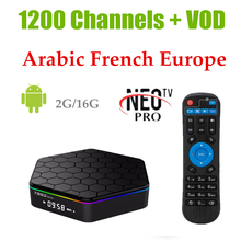 T95Z Plus+French Arabic NEO TV IPTV Subscription Sport+VOD Amlogic S912 2G/16G Kody 17.3 H.265 WiFi 4K KODI Android 7.1 TV Box(China)
