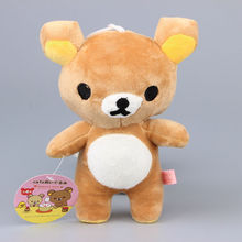 "Janpanese Anime Rilakkuma Plush Toys Stuffed Dolls 8"" 20 CM Kids Cute Gift"
